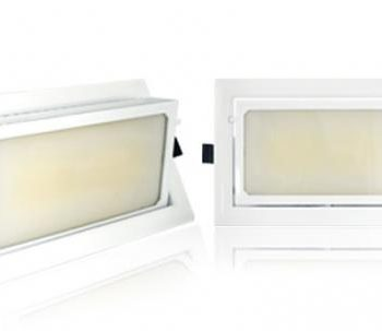 SPOT LED RECTANGULAIRE ORIENTABLE 30W 3000K BLANC 7690